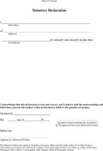 declaration document template the statutory declaration form can help you make