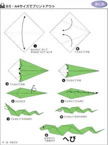 Origami Hummingbird Step By Step - easy origami step by step memes