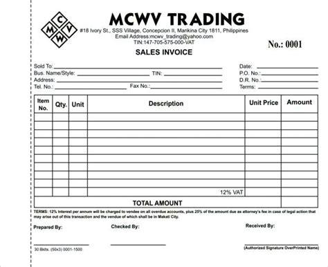 sle invoice bir sle official receipt yagoa me