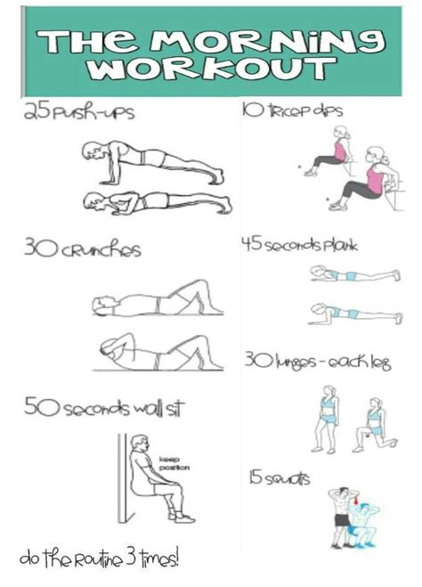 the 25 best easy morning workout ideas on