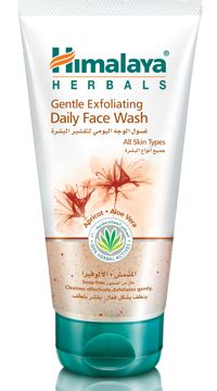 Fash Wash Lamour Regular ishtyle awhile my skin routine for the summer