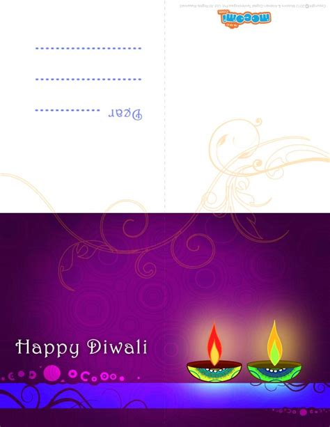 printable diwali gift cards diwali ls and colours diwali greeting card for kids