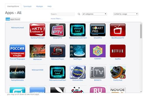 samsung smart tv iptv app samsung smart tv apps matusbankovic com