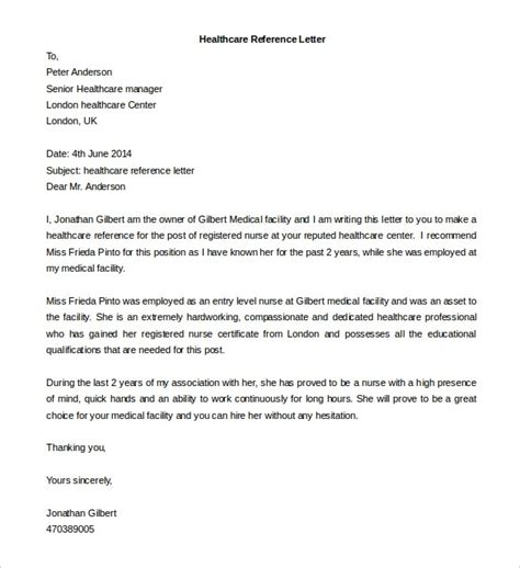 reference letter template free letters free sle letters