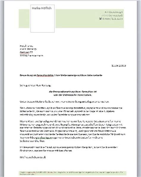 Anschreiben Bewerbung Consultant Vorlagen Bewerbungsanschreiben Chance Consulting Center F 252 R Hilfe Rund Um Die Bewerbung