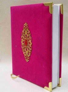 10405 Nada Syari Pink Berkualitas percetakan nada rawamangun percetakan foto copy