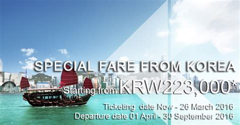 special fare from korea promotions thai airways