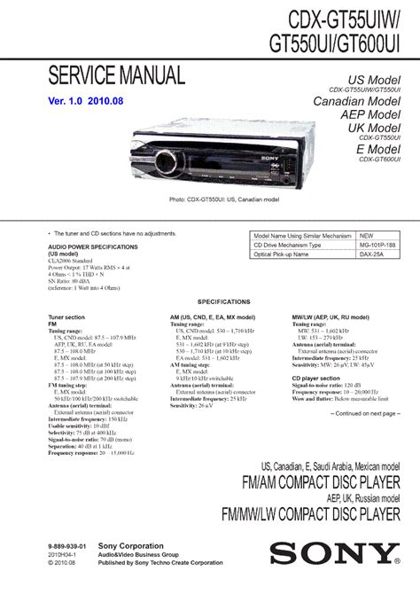 sony cdx gt55uiw gt550ui gt600ui ver1 0 service manual