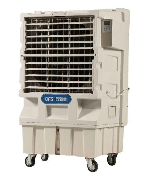 Portable Water 10l Tempat Air portable air cooler air cooler evaporative air cooler view portable air cooler ofs product
