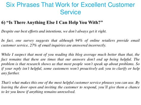 how to a service how to write customer service emails