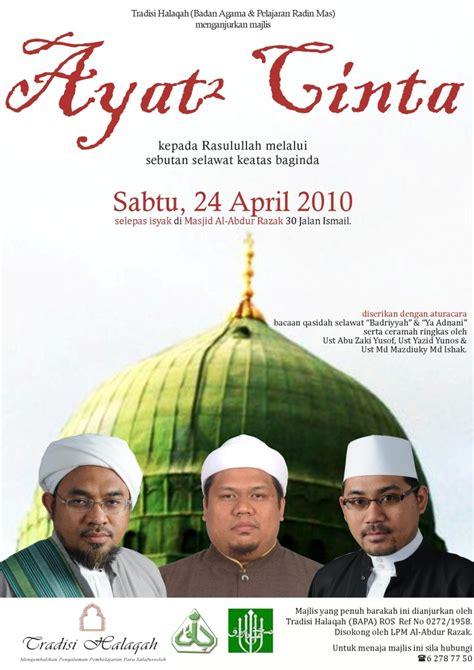 ayat ayat cinta 2 singapore ayat ayat cinta event islamicevents sg