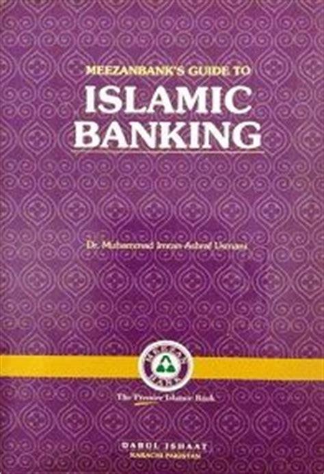 Fiqh Islam By Islamic Book Service free momin ka hathyar islamic urdu book pdf
