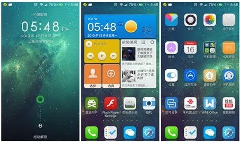 themes in huawei ios 7 theme for huawei ascend p6 huaweinews