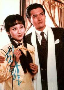 hong kong actress zhao ya zhi hong kong actress zhao yazhi a glamorous and classic