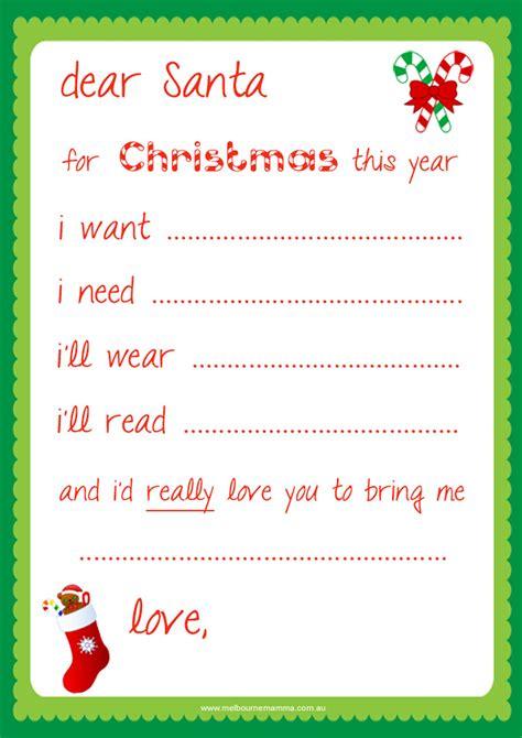 free printable santa letter templates free dear santa printable santa letter holidays