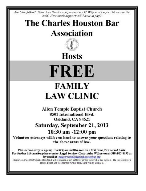 houston bar association family law section upcoming events at allen temple baptist church for the