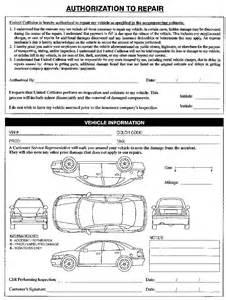 Car Rental Check Form United Collision Center Serving Duluth And Atlanta Ga