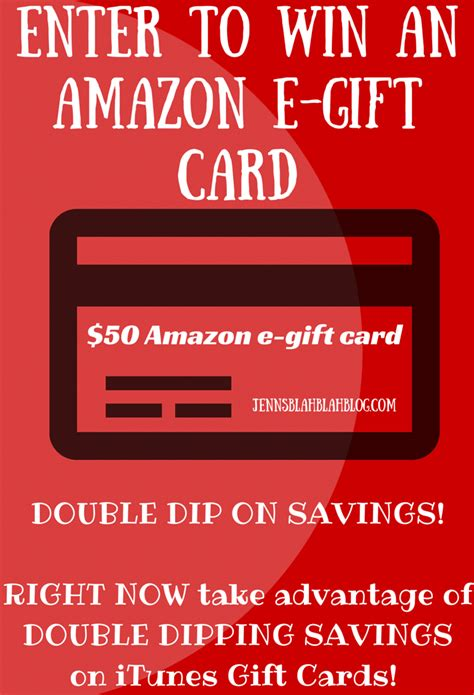 How Do You Use E Gift Cards - 50 amazon e gift card giveaway double dip itunesbbb15 savings jenns blah blah