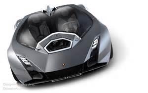 Lamborghini Perdigon Price 2014 Lamborghini Perdigon Gallery