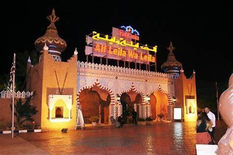 entrance picture  fantasia alf leila wa leila sharm