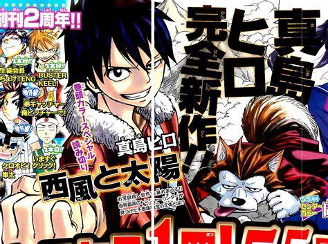 film one piece nuovo hiro mashima in arrivo un nuovo one shot manga e anime