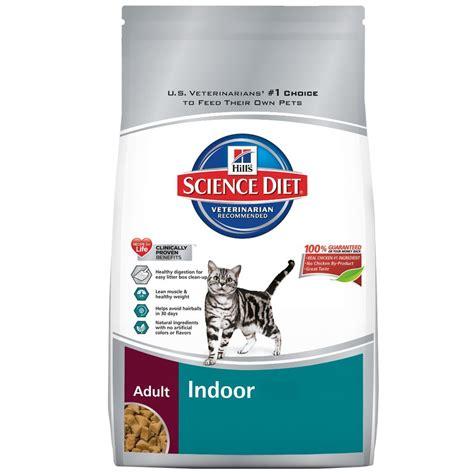 Science Diet Feline science diet feline indoor 3lb