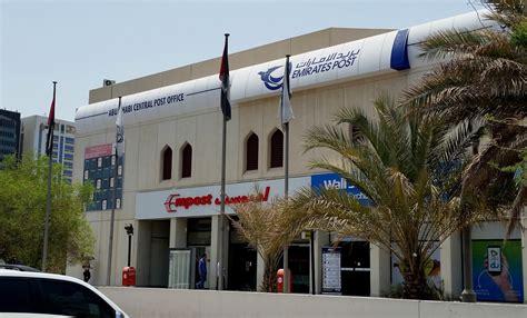 emirates post post office timings during ramadan abu dhabi