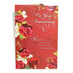 anniversary greeting cards send anniversary cards to india
