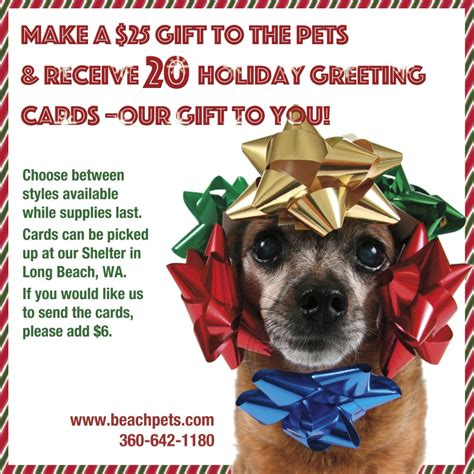 christmas cards for charity bjs pet projects
