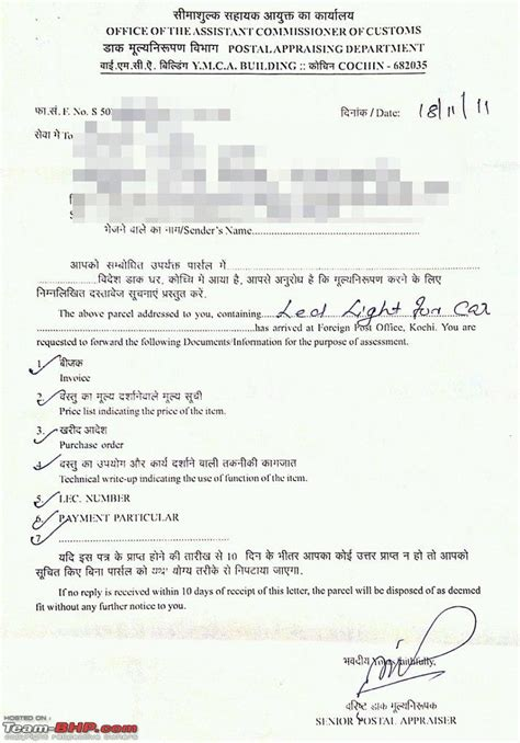 Letter Of Credit In Bangalore Dealing With Courier Shipping Duty When Buying From Ebay Abroad Page 10 Team Bhp