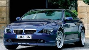 daily amazing amazing cars wallpapers