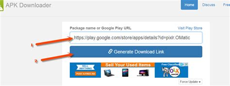 apk files without play apk files directly to pc from play store techgainer