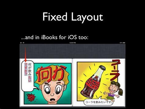fixed layout viewport writing epub 3 tokyo ebook expo