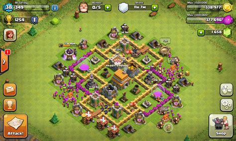 coc th6 base layout dx1nbsz jpg