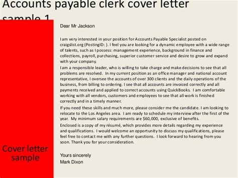 Best Solutions Of T Clerk Cover Letter Purchase Resume
