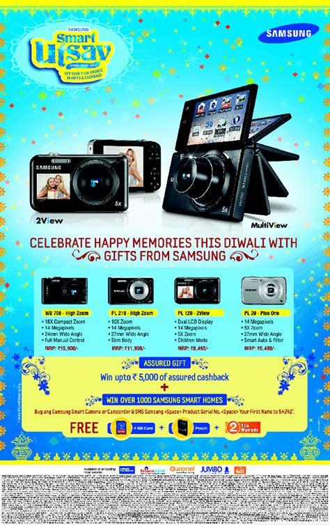 samsung offers samsung special offers on cameras mumbai new delhi