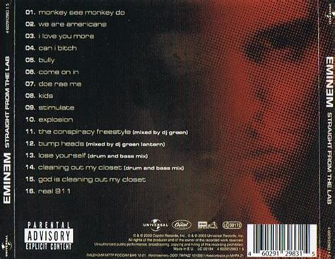 eminem song list eminem forum view topic list of all eminem songs 1988