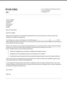 Cover Letter For Chef by Chef Resume Sle Exles Sous Chef Free