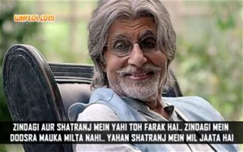biography of movie wazir amitabh bachchan famous bollywood dialogues wazir