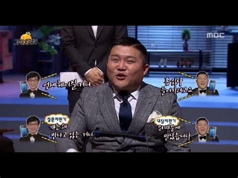 High Kick 5 By Jo Jae Ho infinite challenge 무한도전 jo se ho yoo jae seok is
