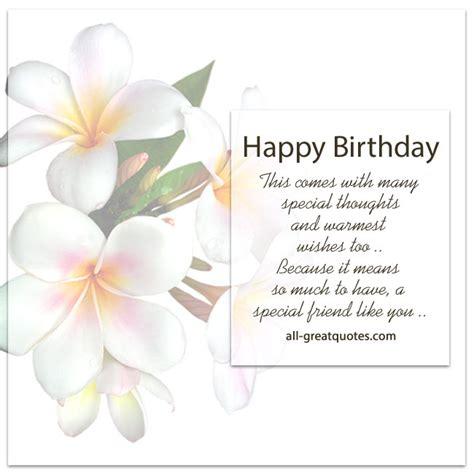 Birthday Card Verses For Friends Happy Birthday A Special Friend Like You Free Birthday