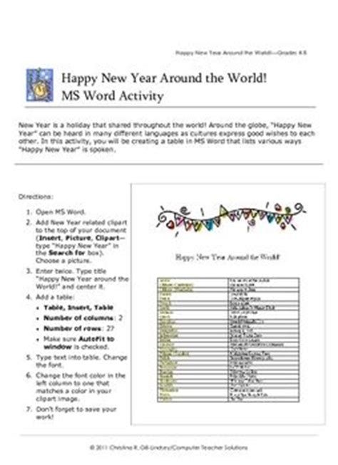 new year computer activities happy new year around the world word processing activity