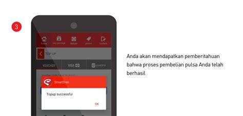 Isi Ulang Modem Smartfren cara isi ulang dengan mysmartfren app smartfren