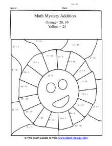 mystery sun addition worksheet