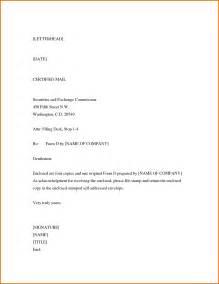 uva cover letter 100 uva cover letter images cover american resume