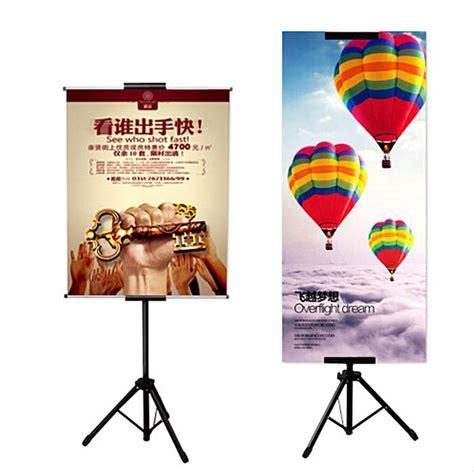 jual tripod display  sisi tripod banner tripod poster