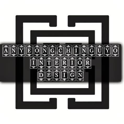 anyeongchinguyo interior design anyeongchinguyo interior design