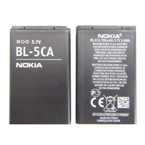 get the powerful nokia bl 5ca battery mytrendyphone