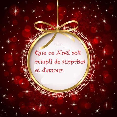Cartes De Noel Gratuits by Modele Carte De Voeux Pour Noel