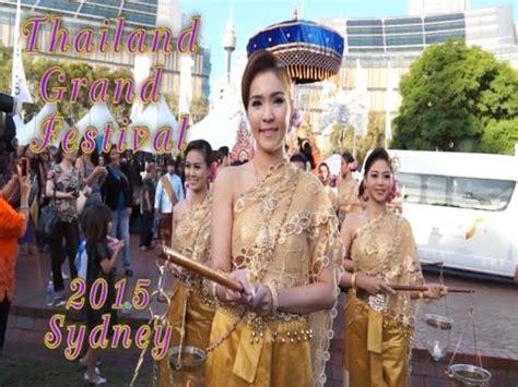 film thailand harmonies thailand harmony world puppet festival 2016 in kanchana